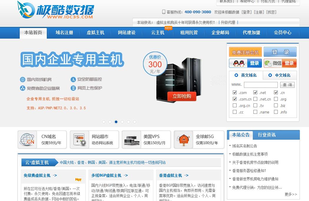 天霆网络优惠产品活动介绍-一对一资讯网